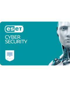 ESET Cyber Security (2 користувача, 1 рік) електронна ліцензія для захисту комп'ютерів Mac