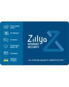 Zillya! Internet Security для інтернет захисту ( 1 користувач на 3 роки)