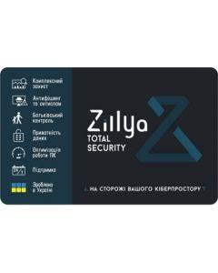 Zillya! Total Security для захисту інформації ( 3 користувача на 1 рік)