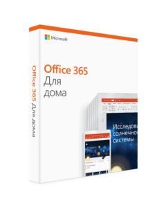 Microsoft Office 365 Домашній російська мова, коробкові версії Microsoft FPP (бездисковий ліцензійний комплект) для 5 користувачів на 1 рік