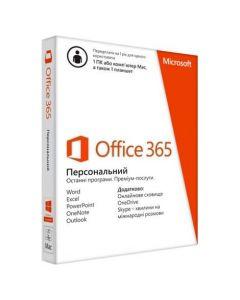 Microsoft Office 365  українська мова, 32/64 bit,  коробкова версія Microsoft FPP (бездисковий ліцензійний комплект) для 1 користувача на 1 рік