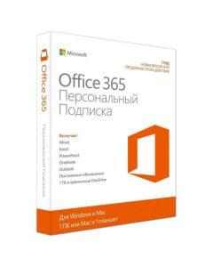 Microsoft Office 365 російська мова, коробкова версія Microsoft FPP (бездисковий ліцензійний комплект) для 1 користувача на 1 рік