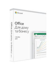 Microsoft Office Дім та бізнес 2019 українська мова, коробкова версія Microsoft FPP (бездисковий ліцензійний комплект) для 1 користувача на 1 рік