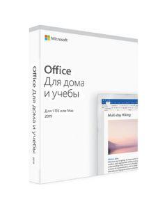 Microsoft Office Дім і навчання 2019 російська мова, коробкова версія Microsoft FPP (бездисковий ліцензійний комплект) для 1 користувача на 1 рік